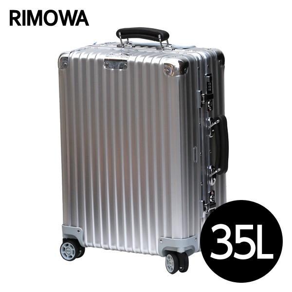 リモワ RIMOWA クラシックフライト キャビンマルチホイール 35L シルバー スーツケース 971.53.00.4