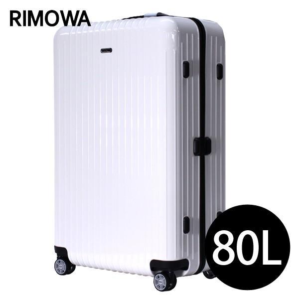 リモワ RIMOWA サルサ エアー 80L キャララホワイト SALSA AIR マルチホイール スーツケース 820.70.45.4