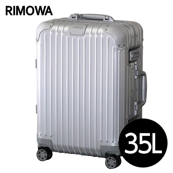 リモワ RIMOWA オリジナル キャビン 35L シルバー ORIGINAL Cabin 925.53.00.4