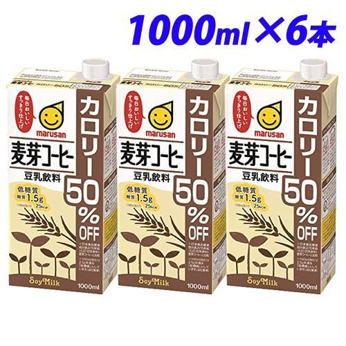 製品 豆乳 乳