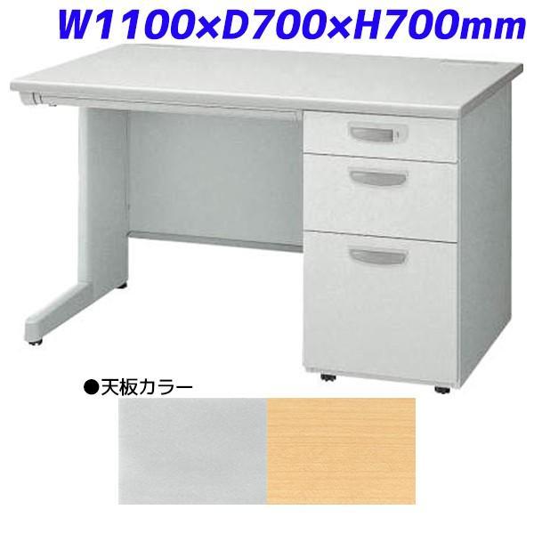 『代引不可』 ライオン事務器 片袖机 ビジネスデスク EDシリーズ H700タイプ W1100×D700×H700mm ED-E117S-B