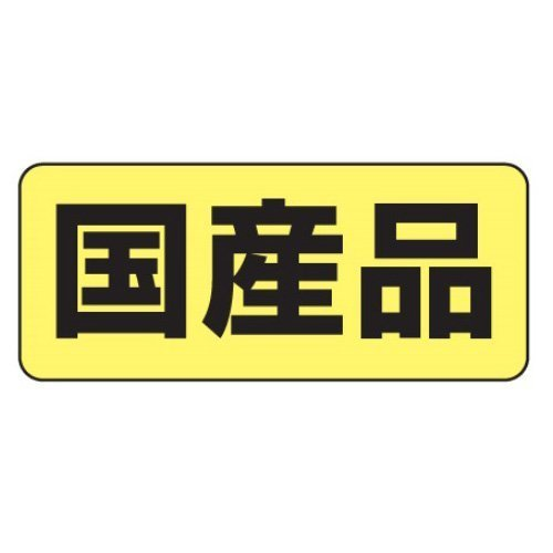 メディコート 腸内フローラケア 離乳1歳まで 子いぬ用 3kg(500g6) kimakai 04