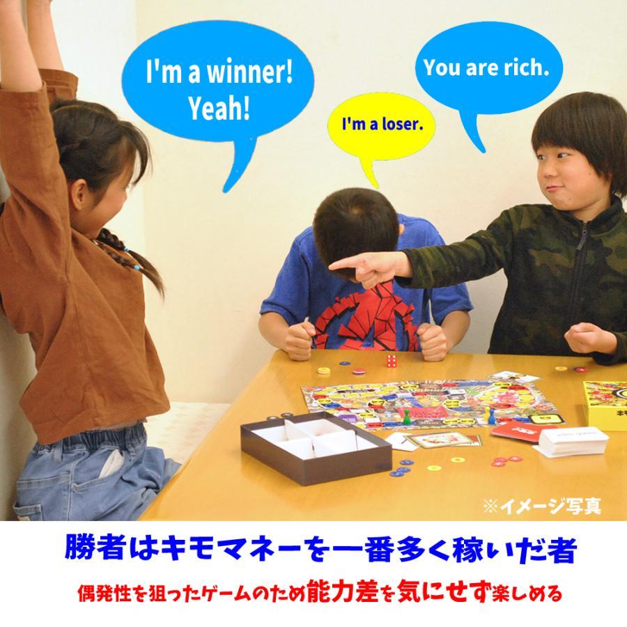 キモイエイタンゴカードボードゲーム|kimocard|11