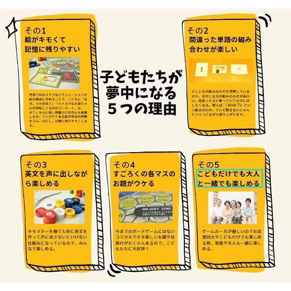 キモイエイタンゴカードボードゲーム|kimocard|06