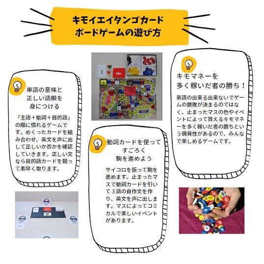 キモイエイタンゴカードボードゲーム|kimocard|07