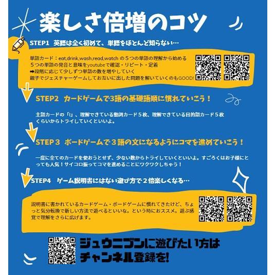 キモイエイタンゴカードボードゲーム|kimocard|09