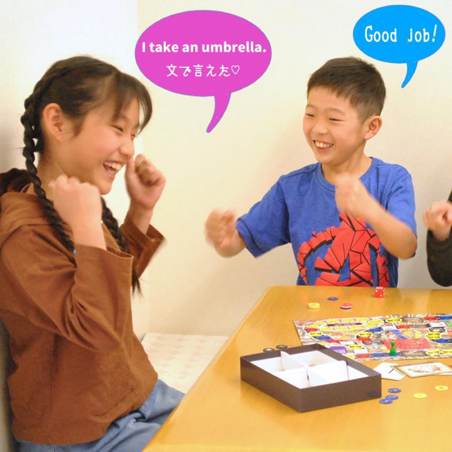 キモイエイタンゴカードボードゲーム|kimocard|10
