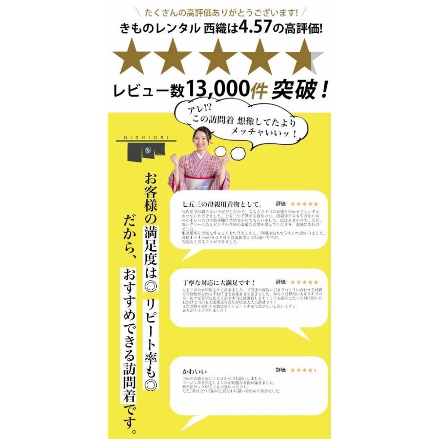 レンタル おまかせ 訪問着着物 安心保証付き 結婚式 七五三 入学式 卒業式 往復送料無料 色柄豊富|kimono-cafe|02