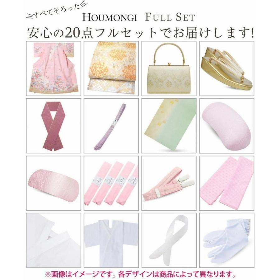 レンタル おまかせ 訪問着着物 安心保証付き 結婚式 七五三 入学式 卒業式 往復送料無料 色柄豊富|kimono-cafe|11