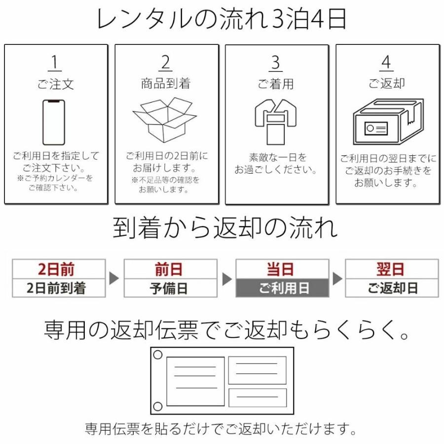 レンタル おまかせ 訪問着着物 安心保証付き 結婚式 七五三 入学式 卒業式 往復送料無料 色柄豊富|kimono-cafe|10