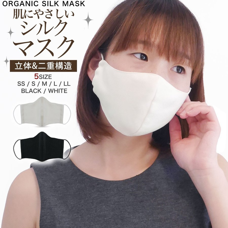 肌荒れ しない マスク 【楽天市場】肌荒れ しない マスクの通販