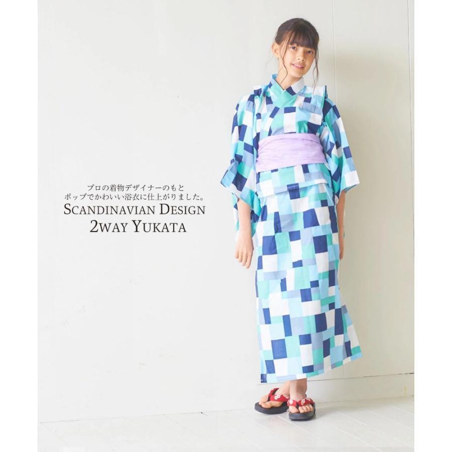 2019年 夏 新作 スカンジナビアン 北欧デザイン 子供 2way 浴衣 サンドレス 3点セット 4柄 6サイズ kimono-cafe 03