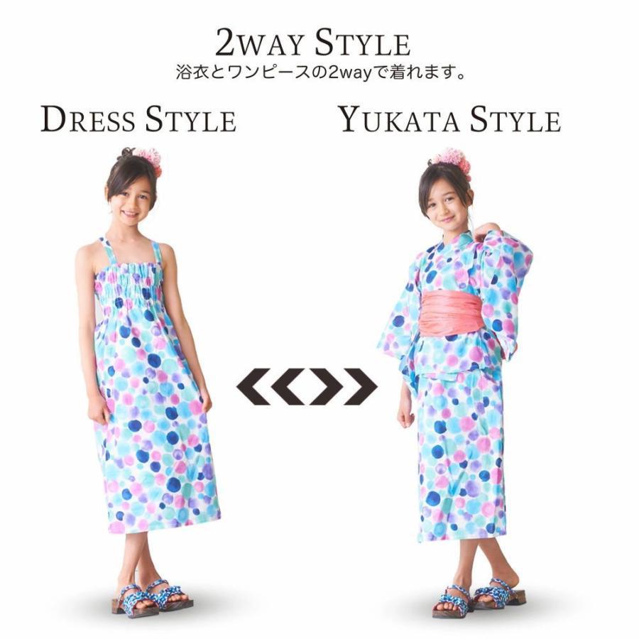 2019年 夏 新作 スカンジナビアン 北欧デザイン 子供 2way 浴衣 サンドレス 3点セット 4柄 6サイズ kimono-cafe 04