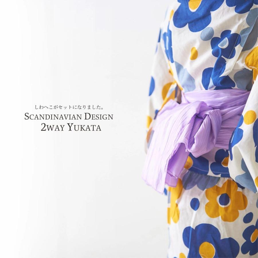 2019年 夏 新作 スカンジナビアン 北欧デザイン 子供 2way 浴衣 サンドレス 3点セット 4柄 6サイズ kimono-cafe 05