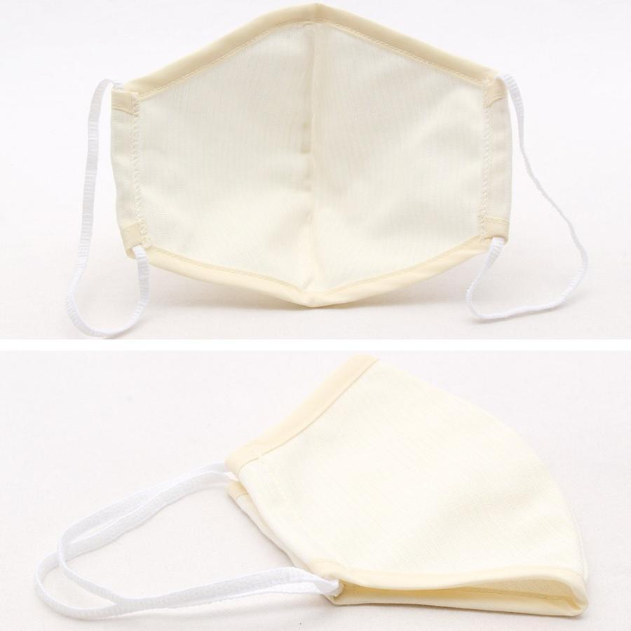 マスク 日本製 洗える 布マスク 快適 耳が痛くならない おしゃれ 立体マスク 大人用 肌荒れ kimono-kisste 05
