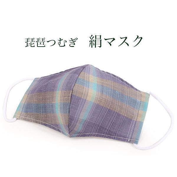 紫 ベージュ 格子柄