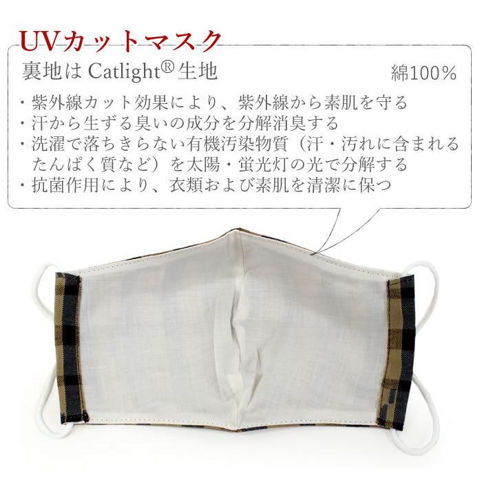 マスク 久留米絣 洗える 2サイズ 黄土色 格子 UVカット 抗菌 Catlight 綿100% コットン 紫外線 消臭効果|kimono-kyoukomati|04