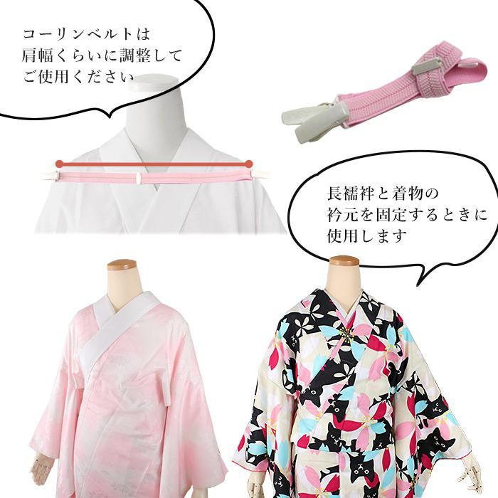 のびのびあったか洗える着物デビュー福袋 M/Lサイズ 袷 一式 ヒートフィット スリップ インナー 足袋 小物セット 羽織 草履 レディース 送料無料 2021新春福袋 kimono-kyoukomati 13