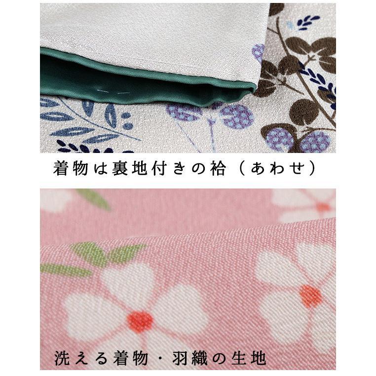 のびのびあったか洗える着物デビュー福袋 M/Lサイズ 袷 一式 ヒートフィット スリップ インナー 足袋 小物セット 羽織 草履 レディース 送料無料 2021新春福袋 kimono-kyoukomati 15