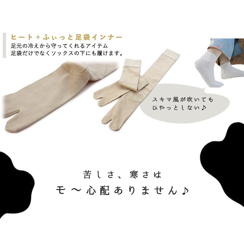 のびのびあったか洗える着物デビュー福袋 M/Lサイズ 袷 一式 ヒートフィット スリップ インナー 足袋 小物セット 羽織 草履 レディース 送料無料 2021新春福袋 kimono-kyoukomati 05