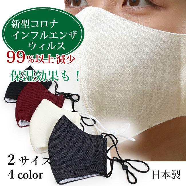 ラメマスク