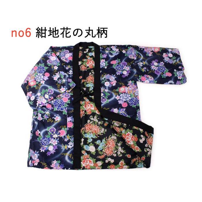 洗えるはんてん 着物 半幅帯 足袋ソックス 4点 コーディネートセット M L 選べる8柄 リバーシブル レディース ルームウェア 和装 和服 送料無料 2021 新春福袋|kimono-kyoukomati|12