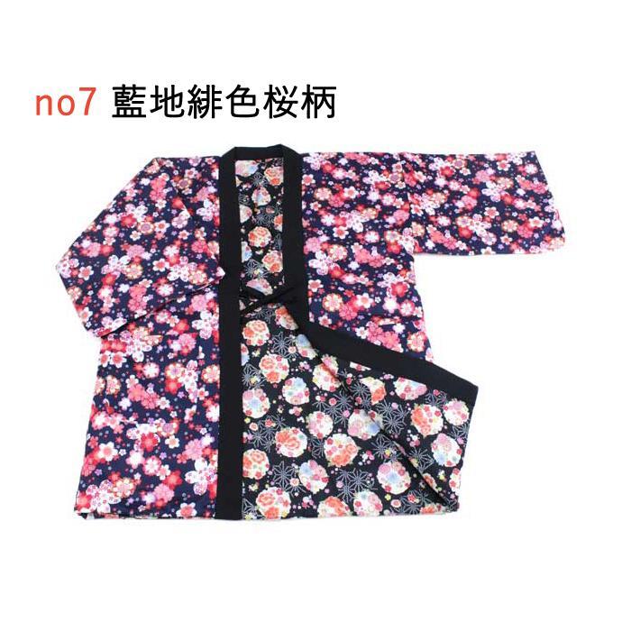 洗えるはんてん 着物 半幅帯 足袋ソックス 4点 コーディネートセット M L 選べる8柄 リバーシブル レディース ルームウェア 和装 和服 送料無料 2021 新春福袋|kimono-kyoukomati|13
