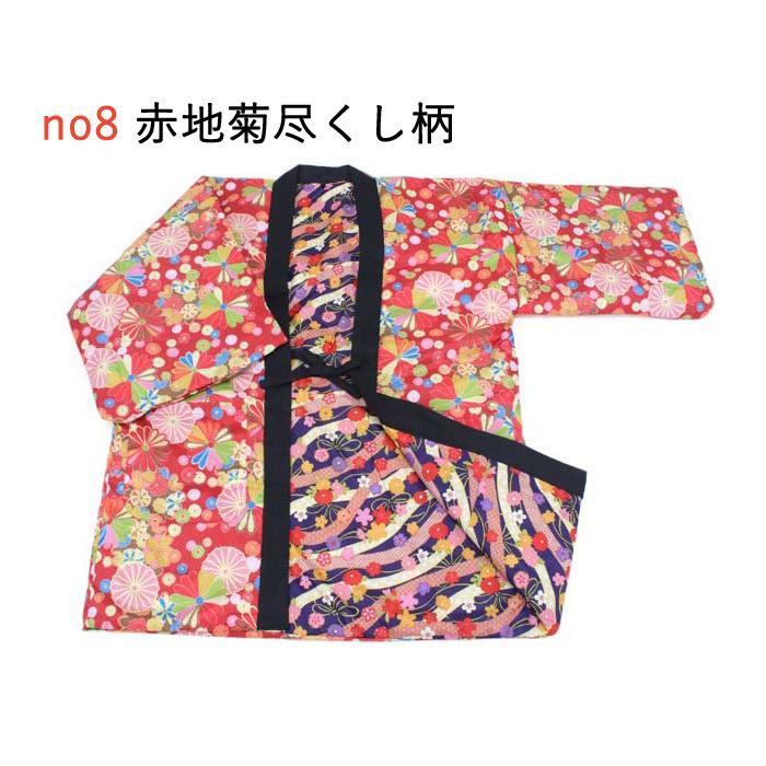 洗えるはんてん 着物 半幅帯 足袋ソックス 4点 コーディネートセット M L 選べる8柄 リバーシブル レディース ルームウェア 和装 和服 送料無料 2021 新春福袋|kimono-kyoukomati|14