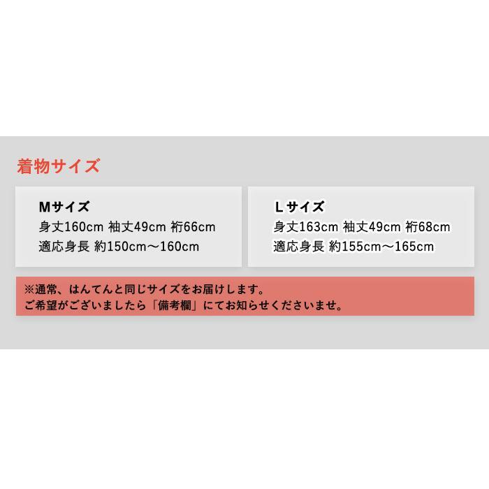 洗えるはんてん 着物 半幅帯 足袋ソックス 4点 コーディネートセット M L 選べる8柄 リバーシブル レディース ルームウェア 和装 和服 送料無料 2021 新春福袋|kimono-kyoukomati|18