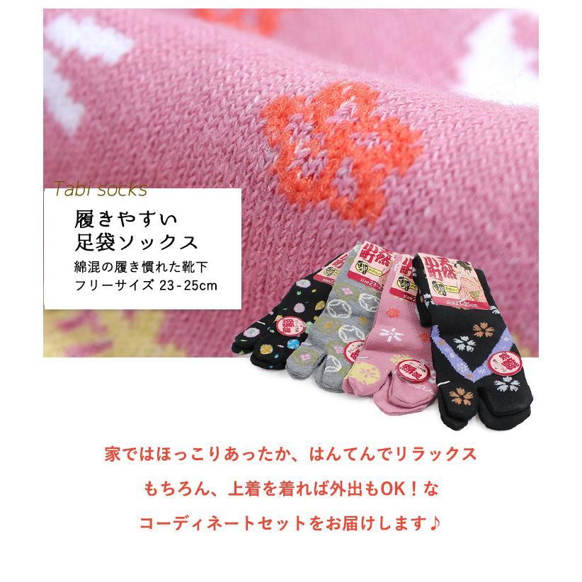 洗えるはんてん 着物 半幅帯 足袋ソックス 4点 コーディネートセット M L 選べる8柄 リバーシブル レディース ルームウェア 和装 和服 送料無料 2021 新春福袋|kimono-kyoukomati|19