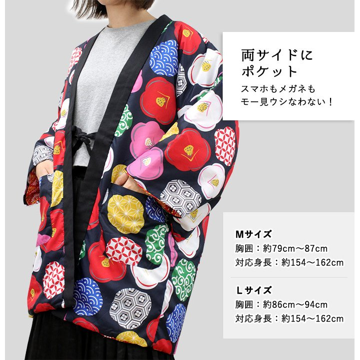 洗えるはんてん 着物 半幅帯 足袋ソックス 4点 コーディネートセット M L 選べる8柄 リバーシブル レディース ルームウェア 和装 和服 送料無料 2021 新春福袋|kimono-kyoukomati|04