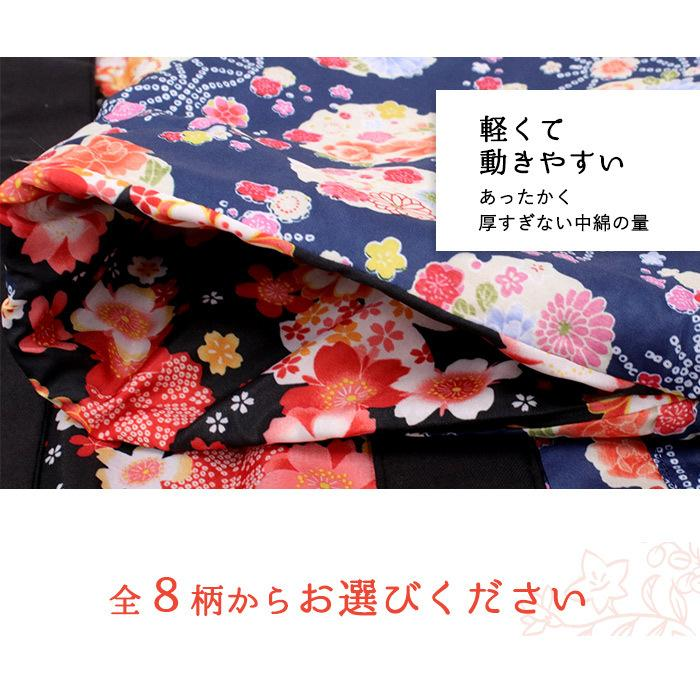 洗えるはんてん 着物 半幅帯 足袋ソックス 4点 コーディネートセット M L 選べる8柄 リバーシブル レディース ルームウェア 和装 和服 送料無料 2021 新春福袋|kimono-kyoukomati|06