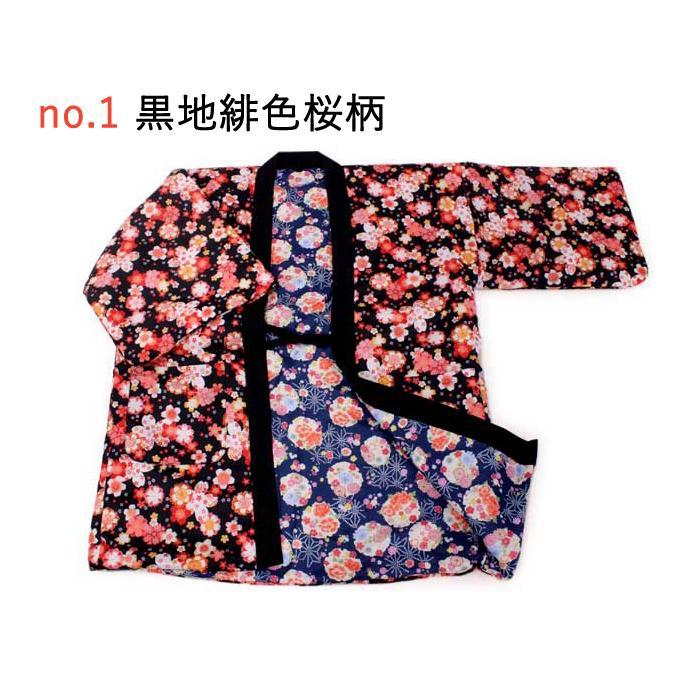 洗えるはんてん 着物 半幅帯 足袋ソックス 4点 コーディネートセット M L 選べる8柄 リバーシブル レディース ルームウェア 和装 和服 送料無料 2021 新春福袋|kimono-kyoukomati|07