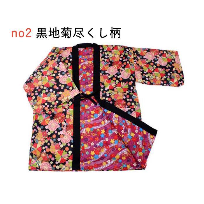 洗えるはんてん 着物 半幅帯 足袋ソックス 4点 コーディネートセット M L 選べる8柄 リバーシブル レディース ルームウェア 和装 和服 送料無料 2021 新春福袋|kimono-kyoukomati|08