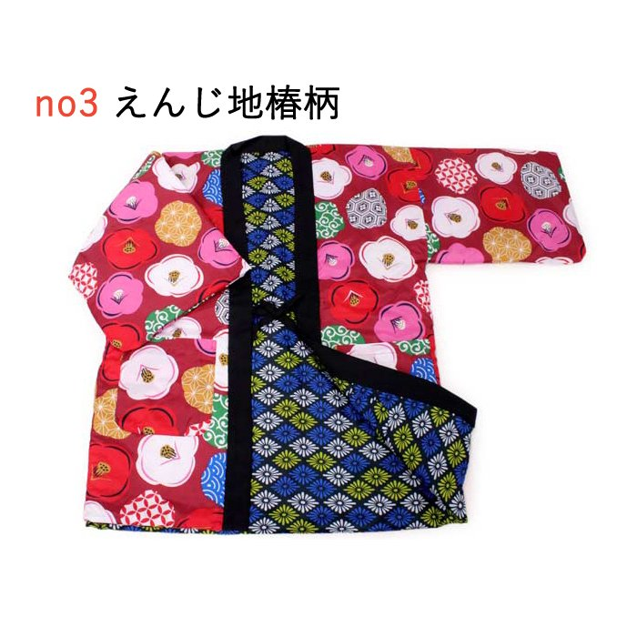 洗えるはんてん 着物 半幅帯 足袋ソックス 4点 コーディネートセット M L 選べる8柄 リバーシブル レディース ルームウェア 和装 和服 送料無料 2021 新春福袋|kimono-kyoukomati|09