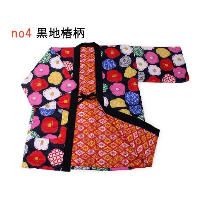 洗えるはんてん 着物 半幅帯 足袋ソックス 4点 コーディネートセット M L 選べる8柄 リバーシブル レディース ルームウェア 和装 和服 送料無料 2021 新春福袋|kimono-kyoukomati|10