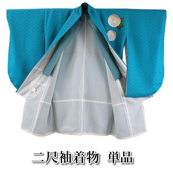 卒業式 二尺袖 着物 袴用 単品 エメラルドブルー 白 椿 紋意匠 フリーサイズ 購入 販売 着物のみ 2尺袖 和装 和服 洗える着物 レディース 送料無料 kimono-kyoukomati