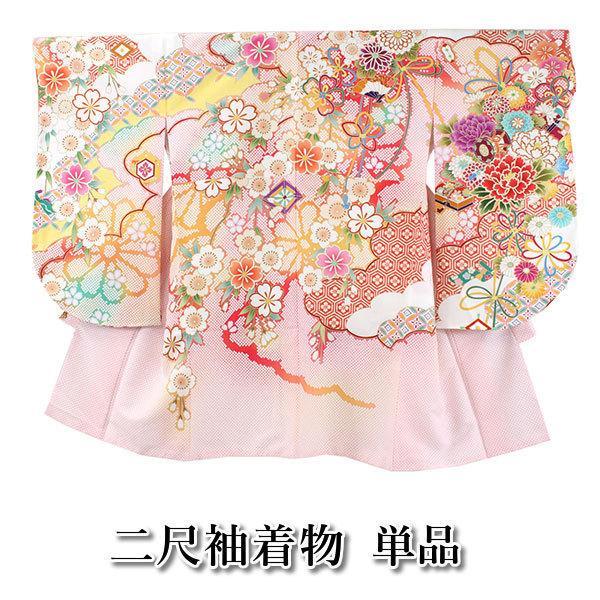 卒業式 二尺袖 着物 袴用 単品 絵羽柄 白 ピンク 薬玉 牡丹 鹿の子 フリーサイズ 購入 販売 着物のみ 2尺袖 和装 洗える着物 レディース 送料無料|kimono-kyoukomati