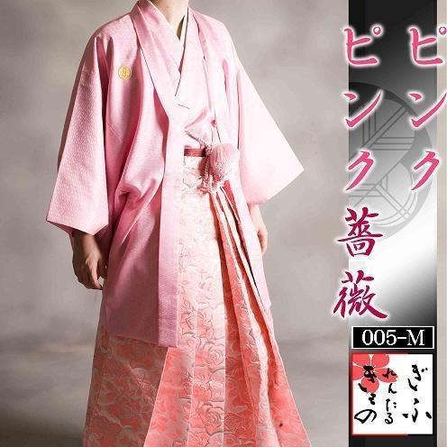 紋付袴/レンタル/成人式/卒業式/男005m