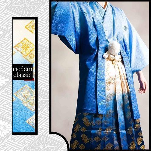 紋付袴/レンタル/成人式/卒業式/男009m