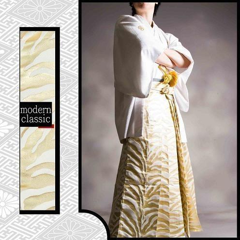 紋付袴/レンタル/成人式/卒業式/男010m