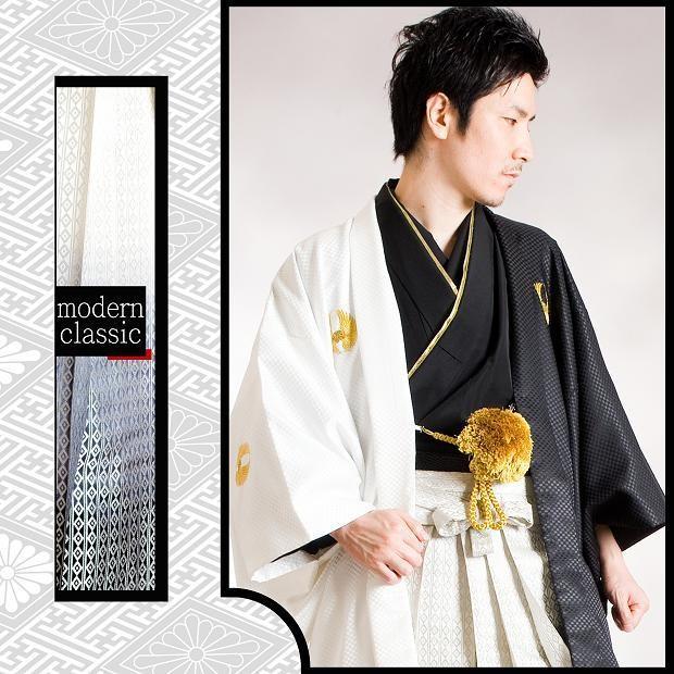 紋付袴/レンタル/成人式/卒業式/男021m