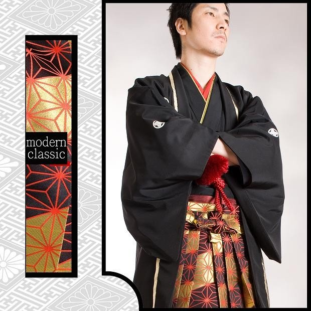 紋付袴/レンタル/成人式/卒業式/男022m