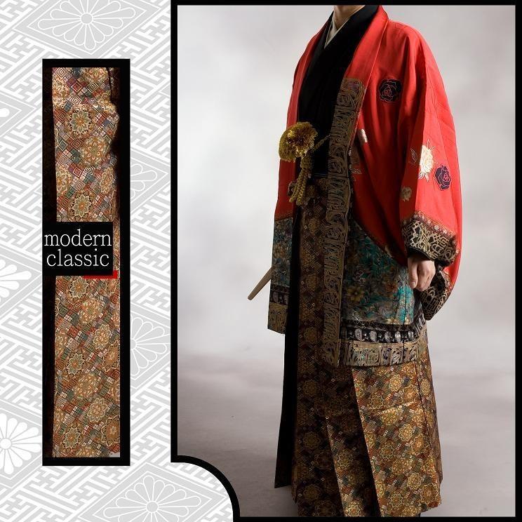 紋付袴/レンタル/成人式/卒業式/男026m