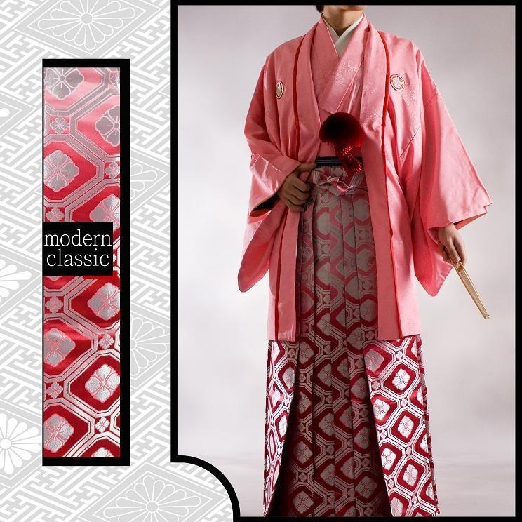 紋付袴/レンタル/成人式/卒業式/男030m