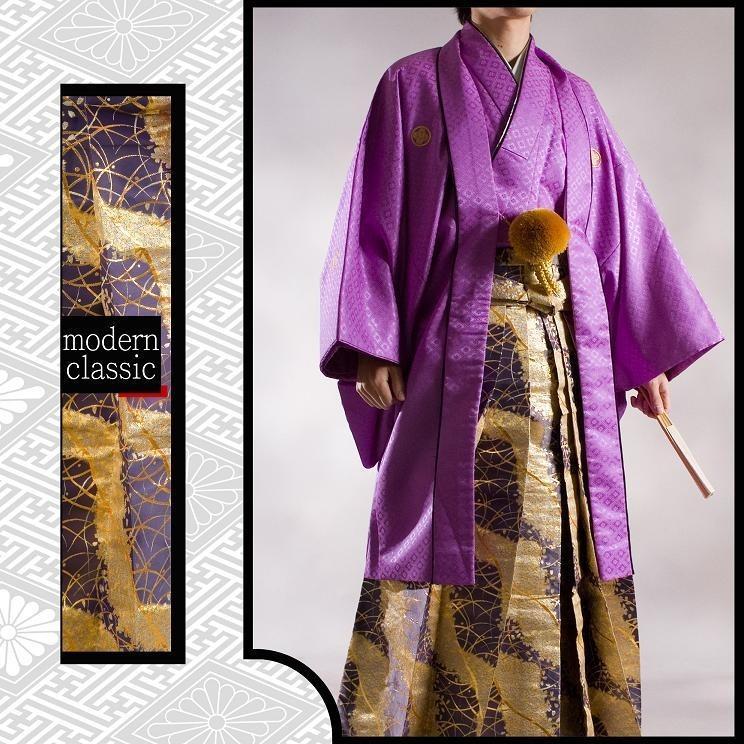 紋付袴/レンタル/成人式/卒業式/男034m