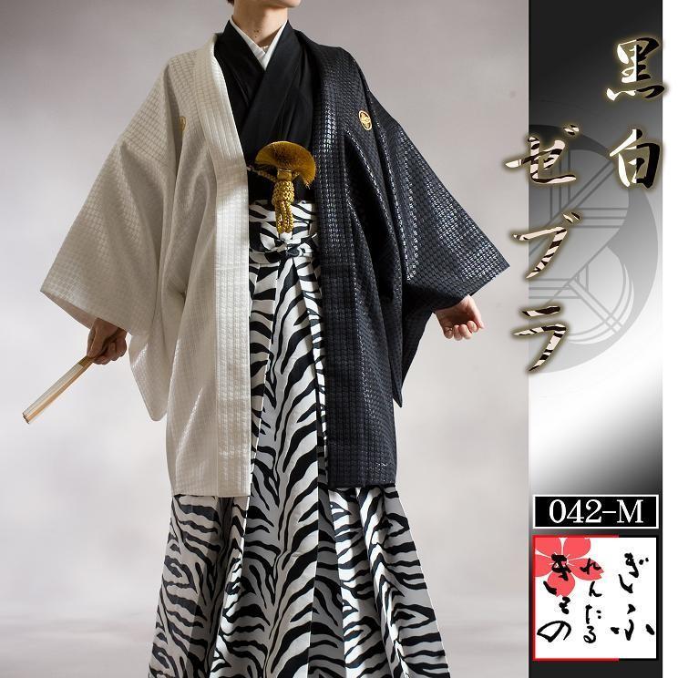 紋付袴/レンタル/成人式/卒業式/男042m