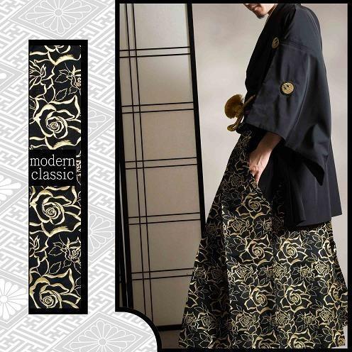紋付袴/レンタル/成人式/卒業式/男073m