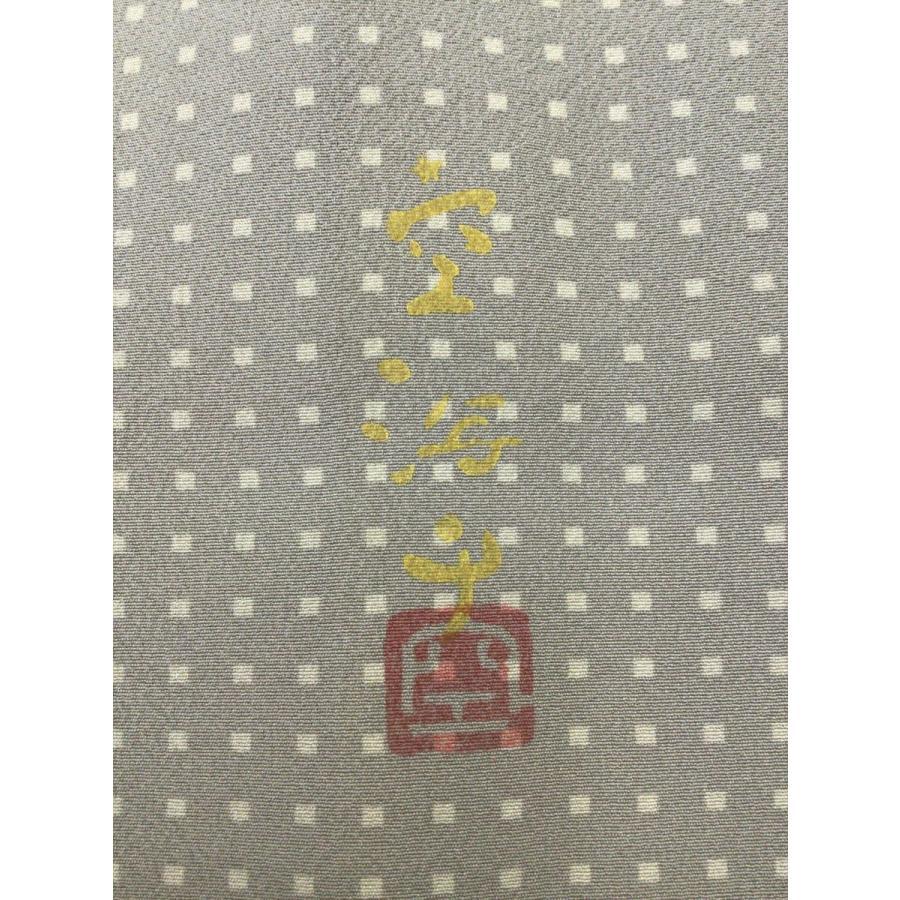 着物創作工房花鳥園 三代目空海子作 バラ柄小紋 (身巾広め)|kimono-waraji|06