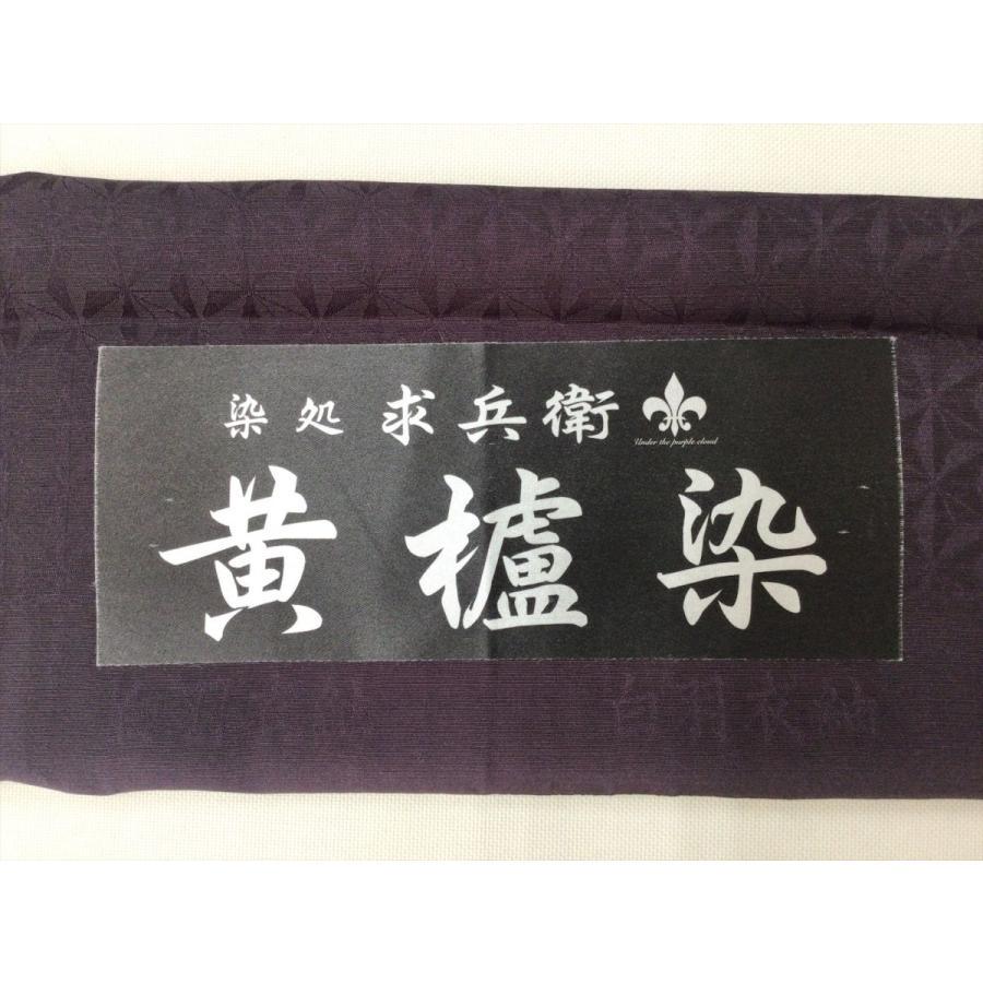 無地きもの (身巾広め) kimono-waraji 07